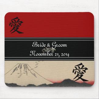 Mt. Fuji Japanese Vintage Art Wedding Invitation Mouse Pad