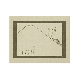 Mt. Fuji Sumi-e  -  Wrapped Canvas Canvas Prints