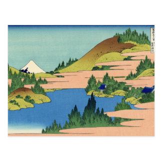 Mt. Fuji view 24 Postcard