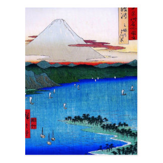 Mt. Fuji viewed from water circa 1800's Postcard