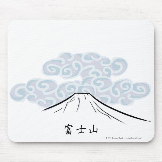 Mt. Fuji with clouds Mouse Pad