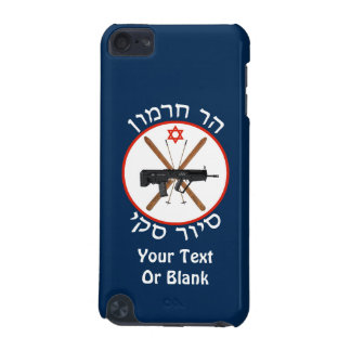 Mt. Hermon Ski Patrol iPod Touch (5th Generation) Case