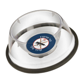 Mt. Hermon Ski Patrol Pet Bowl