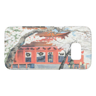 Mt.Yoshino  Famous Historic Places and Holy Places Samsung Galaxy S7 Case