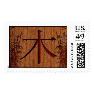 Mu (wood) postage