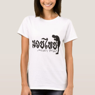 Muay Thai Boxing T-Shirt