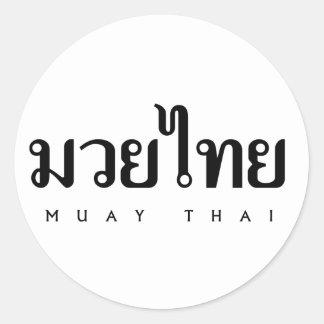 Muay Thai Logo Classic Round Sticker