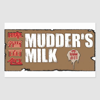 Mudder's Milk Label