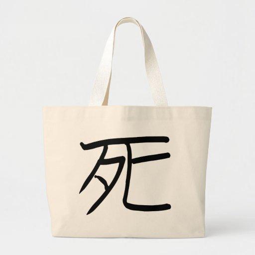 Muerte - Shi - kanji japonés Bolsas