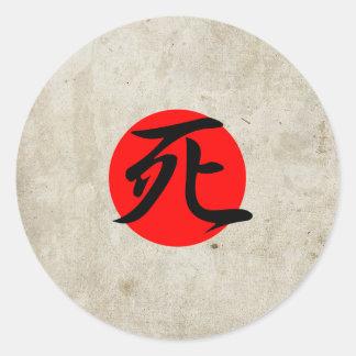 Muerte - Shi Etiqueta Redonda