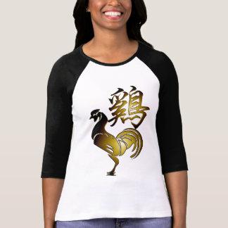 Muestra 2017 del gallo y camiseta chinas de la
