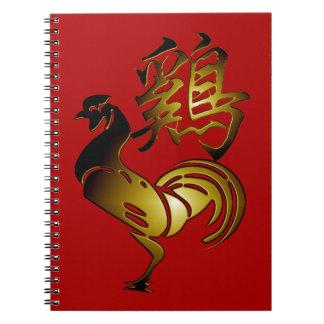 Muestra 2017 del gallo y cuaderno chinos de la