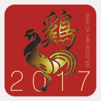 Muestra 2017 del gallo y pegatina chinos de la