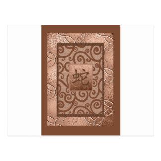 muestra anaranjada de la serpiente tarjetas postales