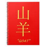 """Muestra china de la astrología de la """"cabra"""" libro de apuntes"""