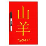 """Muestra china de la astrología de la """"cabra"""" pizarras"""