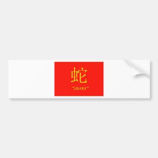 """Muestra china de la astrología de la """"serpiente"""" pegatina para auto"""