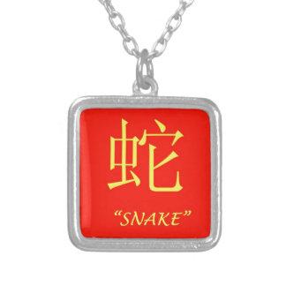"""Muestra china de la astrología de la """"serpiente"""" collares"""