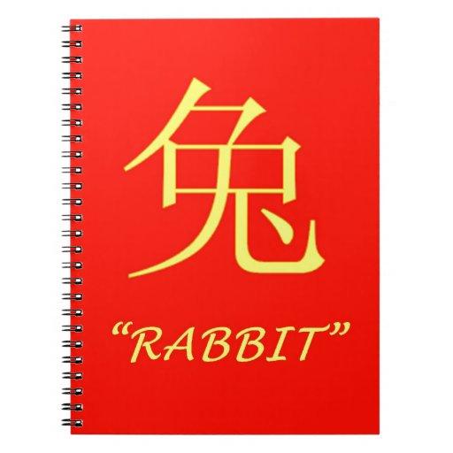 """Muestra china de la astrología del """"conejo"""" cuaderno"""