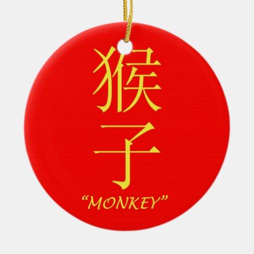 """Muestra china de la astrología del """"mono"""" adorno navideño redondo de cerámica"""