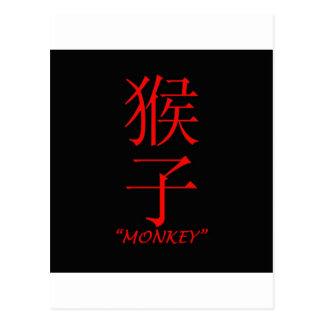 """Muestra china de la astrología del """"mono"""" postal"""