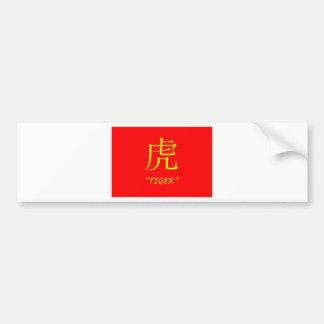 """Muestra china de la astrología del """"tigre"""" pegatina para auto"""