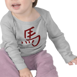 Muestra china del caballo del zodiaco camisetas