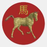 Muestra china del zodiaco: Caballo Pegatina