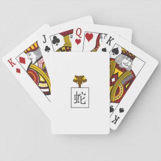 """Muestra china del zodiaco de la """"serpiente"""" baraja de cartas"""