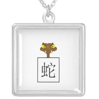 """Muestra china del zodiaco de la """"serpiente"""" grímpola"""