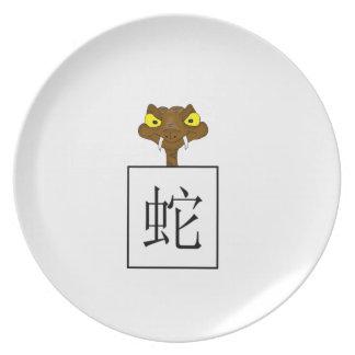 """Muestra china del zodiaco de la """"serpiente"""" plato de cena"""
