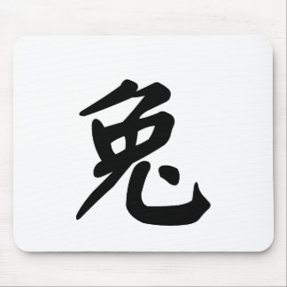 Muestra china del zodiaco del conejo alfombrillas de ratón