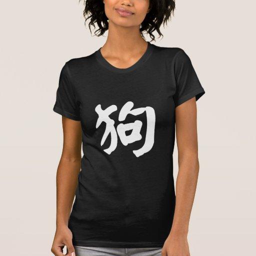 Muestra china del zodiaco del perro camisetas