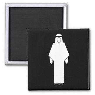 Muestra de los hombres del lavabo, Qatar Imán Cuadrado