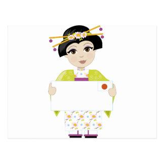 Muestra del chica de Japón Postales