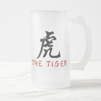 Muestra del chino del tigre taza de cristal