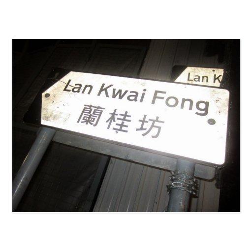 muestra del fong del kwai del lan postal