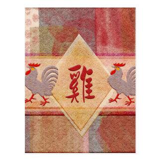 Muestra del gallo en rojo, gallos de la lavanda, postal