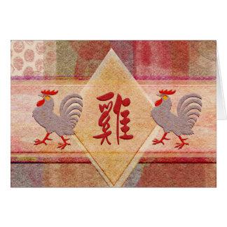 Muestra del gallo en rojo, gallos de la lavanda, tarjeta de felicitación