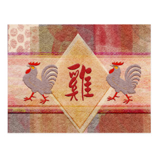 Muestra del gallo en rojo, gallos de la lavanda, tarjetas postales