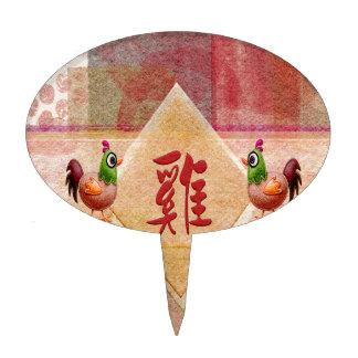 Muestra del gallo en rojo, gallos de la mirada del decoración de tarta