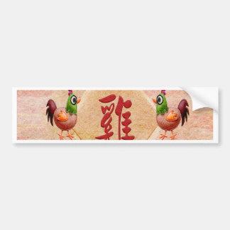 Muestra del gallo en rojo, gallos de la mirada del pegatina para auto