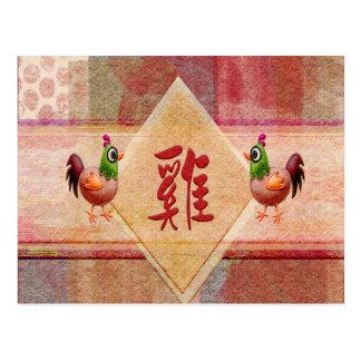 Muestra del gallo en rojo, gallos de la mirada del postal