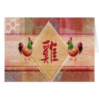 Muestra del gallo en rojo, gallos de la mirada del tarjeta de felicitación