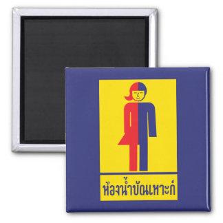 Muestra del retrete del transexual, Tailandia Imán Cuadrado