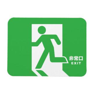Muestra japonesa de la salida de emergencia imanes rectangulares