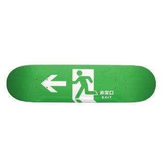 Muestra japonesa de la salida de emergencia patin personalizado