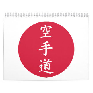 Muestras chinas del karate calendarios