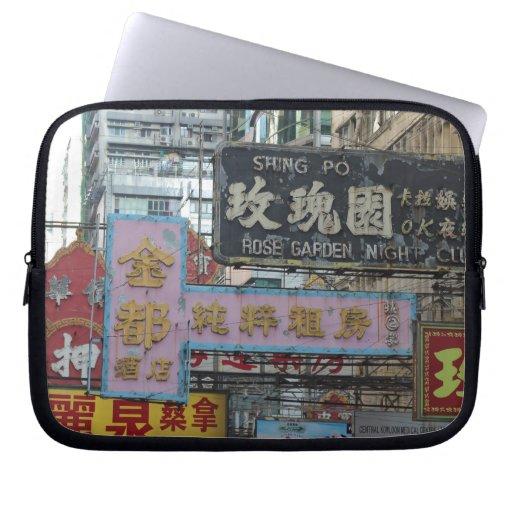 Muestras de Hong Kong Funda Portátil
