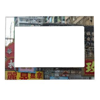 Muestras de Hong Kong Marcos Magnéticos